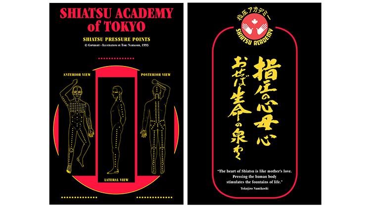Shiatsu Academy of Tokyo Sweatshirt